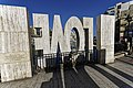 Malta - St. Julian's - St. George's Road - View on Love monument at Spinola Bay.jpg