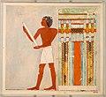 Man Before a False Door, Tomb of Nebamun MET 30.4.99 EGDP013022.jpg