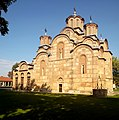 Manastiri i Graçanicës, Kosovë 15.jpg