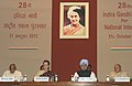 Manmohan Singh at the 28th Indira Gandhi National Integration Award function, in New Delhi. The Chairperson, National Advisory Council, Smt. Sonia Gandhi and Renowned Agriculture Scientist, Dr. M.S. Swaminathan are also seen.jpg