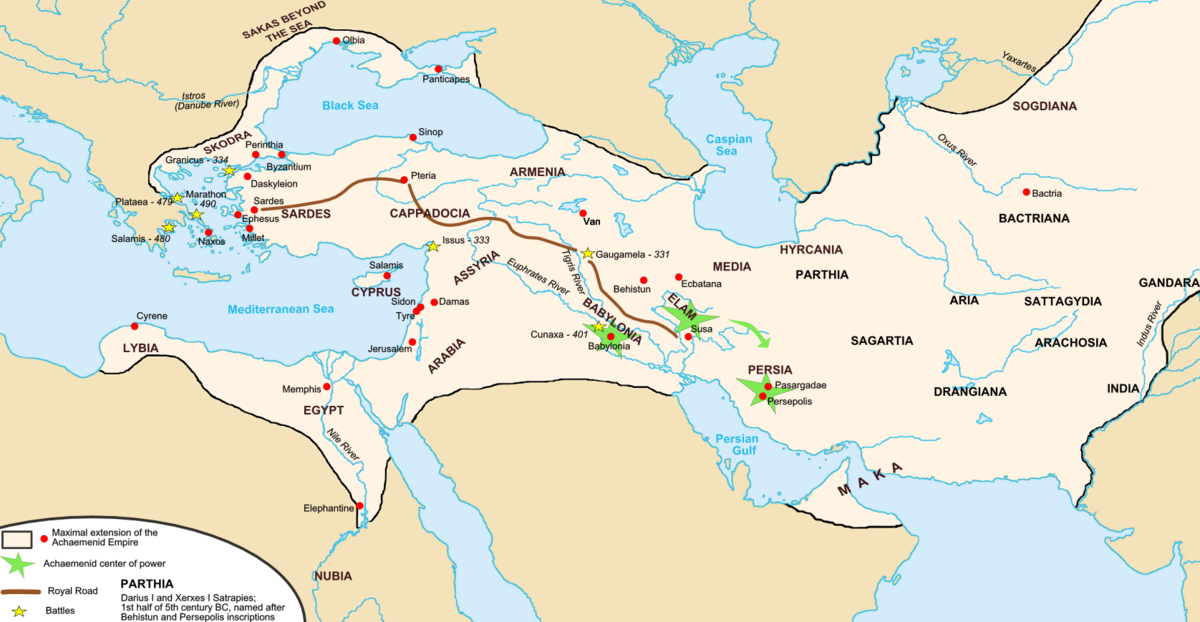 Achaemenid Empire Simple English Wikipedia The Free Encyclopedia