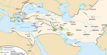 Map achaemenid empire en.png