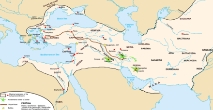 Achaemenid Empire under Darius III - History of Palestine