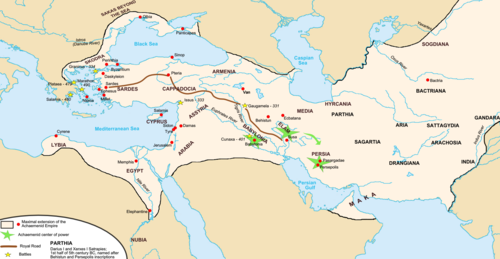 The Achaemenid Empire at its greatest extent. Map achaemenid empire en.png