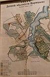 100px map of tsaritsyno p1070241