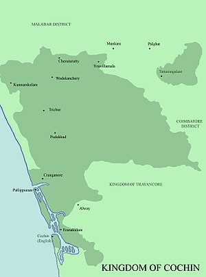 Map of the Kingdom of Cochin.jpg