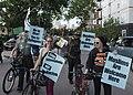 March against Islamophobia (29638015012).jpg
