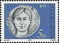 Marija Bursać 1984 Yugoslavia stamp.jpg