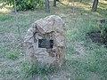 Mariupol камень Аллея Гавела.jpg