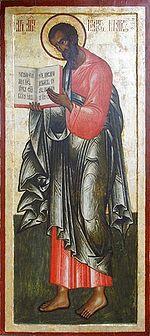 Az evangéliumok történetisége