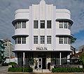 Marlin Hotel Art Deco.jpg