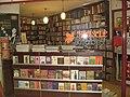 Masal Kitabevi - panoramio.jpg