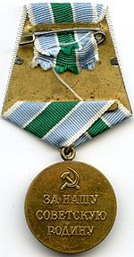 Medal For the Defence of the Soviet Transarctic REVERSE.jpg