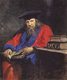 Д.И. Менделеев (1834-1907)