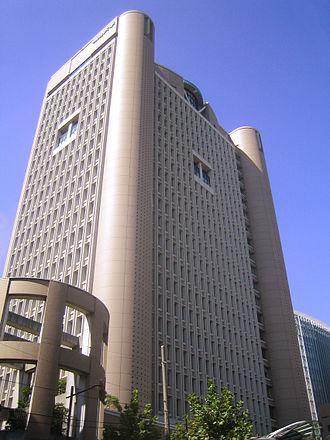 Meiji University - Meiji University School House (Liberty Tower)