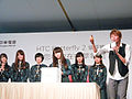 Members of Nogizaka46-04 HTC event 20140903.jpg
