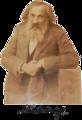 Mendeleiev.png