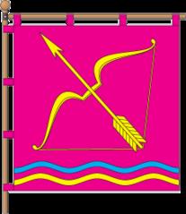 Прапор Мерефи