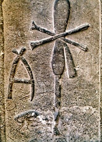 Merneith - Image: Merneith stele