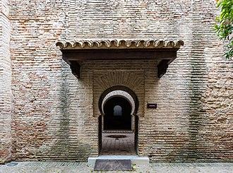 Alcázar of Jerez de la Frontera - Image: Mezquita, Alcázar, Jerez de la Frontera, España, 2015 12 07, DD 57