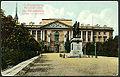 Mih castle facade postcard.jpg