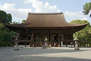 Mii-dera - Golden Hall (National Treasure of Japan)