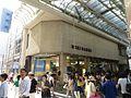 Miki Gakki Shinsaibashi Osaka IMG 2232-2 20140721.JPG