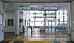 Minatojima sta 2F exit.jpg