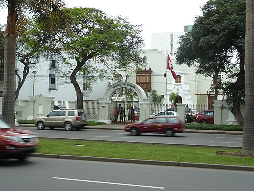 Ministry of Environment of Peru