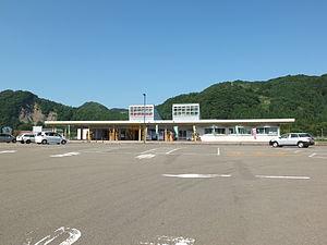 Miti-no-eki Ani.jpg