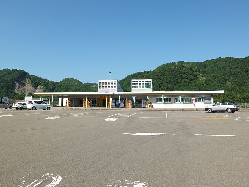 File:Miti-no-eki Ani.jpg