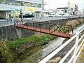 Miyuki iron bridge - panoramio.jpg