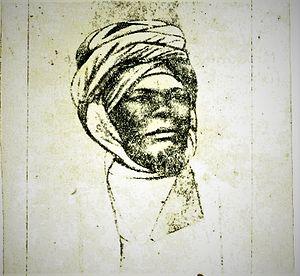 Mohammed Shitta Bey - Image: Mohammed Shitta Bey Portrait
