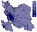 Mohsen Rezaee votes by province, 2013 presidential election.png