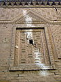 Mojtahidi (Mojtahedi) House - Nishapur 01.JPG