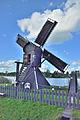 Molen De Himriksmole, Leeuwarden (8).jpg