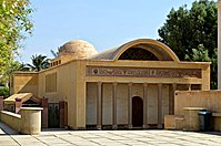 Monastery of Saint Macarius the Great, Egypt-16.JPG