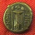 Monetiere di fi, moneta greca di reggio.JPG