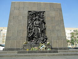 Monument of Warsaw Ghetto Uprising in Warsaw.JPG