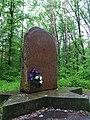 Monument to Holocaust Massacre Victims - Zhytomyr - Polissya Region - Ukraine - 01 (27102523226).jpg