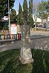 Monumento a Carlos Gardel 02.jpg