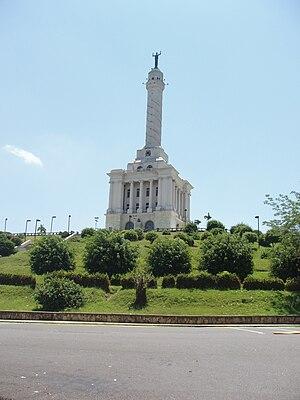 Monumento de Santiago - Image: Monumento a los Héroes de la Restauración