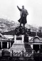 Monumentul generaluilui Stan Poetas.png