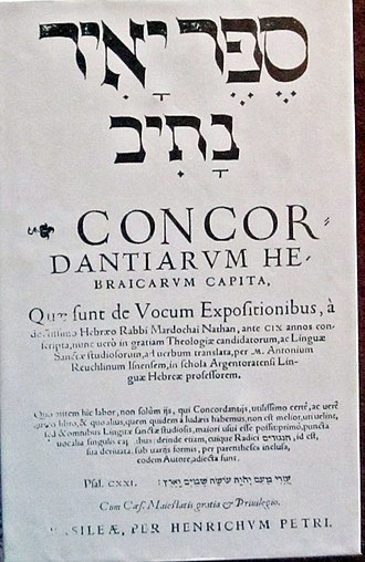Concordance (publishing) - Mordecai Nathan's Hebrew-Latin Concordance of the Bible