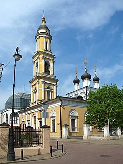 Church of St. Nicholas in Tolmachi Church in Moscow, Russia