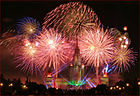 Moscow State University fireworks.jpg