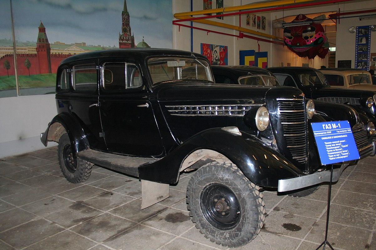 Автозак — Википедия