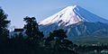Mount Fuji at sunrise. Honshu Island. Japan.jpg