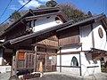 Mount Hôrai-ji Buddhist Temple - Minikon-kan.jpg
