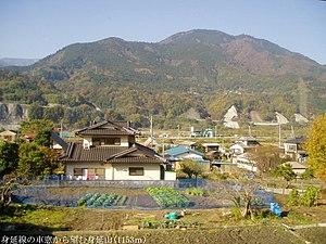 Minobu, Yamanashi - Mount Minobu